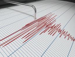OBAVIJEST – Upute i Obrazac za prijavu eventualne štete nakon potresa