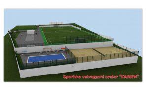 """Sportsko – vatrogasni centar """"Kamen"""""""